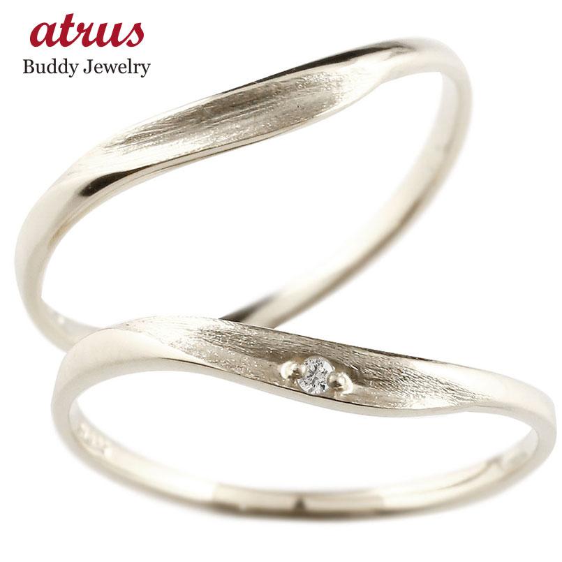 スイートペアリィー インフィニティ ペアリング 結婚指輪 マリッジリング ダイヤモンド プラチナリング V字 つや消し 一粒 pt900 華奢:ジュエリー工房アトラス
