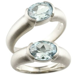 【ポイント10倍】ペアリング ホワイトゴールドk10 大粒 一粒 アクアマリン リング 結婚指輪 マリッジリング 10金 指輪 プレゼント 女性 送料無料 の 2個セット 人気