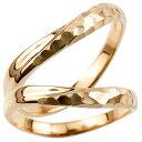 ペアリング 結婚指輪 ピンクゴールドk18 マリッジリング 結婚式 槌目 槌打ち ロック仕上げ k18 18金 地金 緩やかなV字 プレゼント 女性 送料無料 の 2個セット・・・