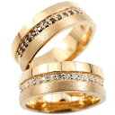 ペアリング ピンクゴールドk18 ダイヤモンド ブラックダイヤモンド 指輪 幅広 つや消し 18金 ダイヤ 結婚指輪 マリッジリング リング カップル 送料無料・・・