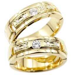 【ポイント10倍】ペアリング イエローゴールドk18 キュービックジルコニア エンゲージリング 指輪 幅広 ピンキーリング マリッジリング 婚約指輪 18金 宝石 カップル ストレート の 2個セット 送料無料 人気