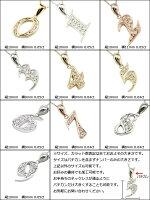 【送料無料】ダイヤモンドペンダントネックレスナンバー数字ゴールドk18選べるナンバーダイヤ18金