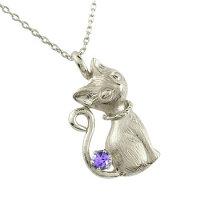 【送料無料】ネコねこ猫ネックレス一粒プラチナペンダントアメジスト2月誕生石チェーン人気