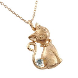 ネコ ねこ 猫 ネックレス トップ 一粒 ペンダント ブルームーンストーン 6月誕生石 ピンクゴールドk18 18k チェーン 人気 18金 宝石 ユニセックス 送料無料 LGBTQ 男女兼用