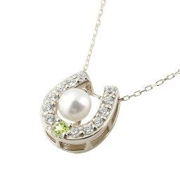 誕生石 馬蹄 ネックレス パールネックレス 真珠 フォーマル ペリドット ダイヤモンド ホワイトゴールドk10 ダイヤ ホースシュー 8月誕生石 10金 の 送料無料
