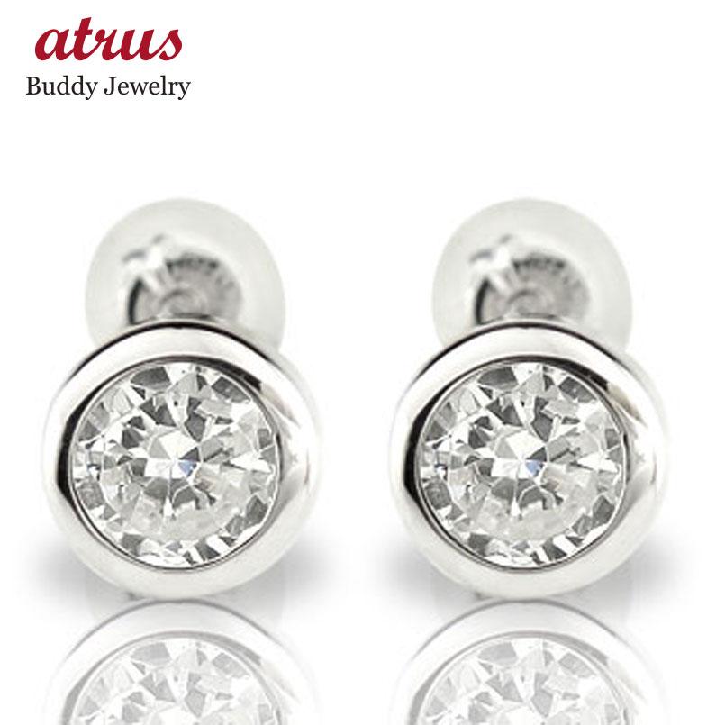 ダイヤモンド ピアス スタッドピアス メンズプラチナ900ダイヤモンド 0.6ctPT900ダイヤ 男性用:ジュエリー工房アトラス
