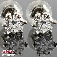 【送料無料】メンズ鑑定書付きダイヤモンドピアス一粒大粒ソリティアホワイトゴールドk1818金天然石ダイヤ男性用宝石