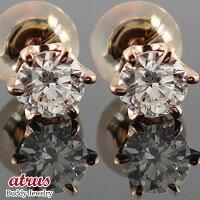 【送料無料】メンズダイヤモンド一粒ピアス鑑定書付きダイヤモンド大粒ソリティアイエローゴールドk1818金天然石ダイヤ宝石