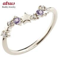 【送料無料】星スターシルバーリングアメジストダイヤモンドピンキーリング指輪華奢リング重ね付けsvレディース2月誕生石