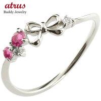 【送料無料】リボンシルバーリングルビーダイヤモンドピンキーリング指輪華奢リング重ね付けsvレディース7月誕生石