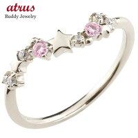 【送料無料】星スターシルバーリングピンクサファイアダイヤモンドピンキーリング指輪華奢リング重ね付けsvレディース9月誕生石