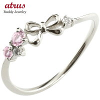 【送料無料】リボンプラチナリングピンクサファイアダイヤモンドピンキーリング指輪華奢リング重ね付けpt900レディース9月誕生石