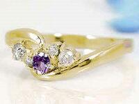 ピンキーリングアメジストダイヤモンドリングイエローゴールドk18指輪2月誕生石18金ダイヤストレートファッションリング