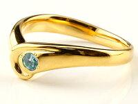 【送料無料】ブルートパーズリング指輪ピンキーリングV字イエローゴールドk1818金シンプル一粒レディース11月誕生石ウェーブリングファッションリング