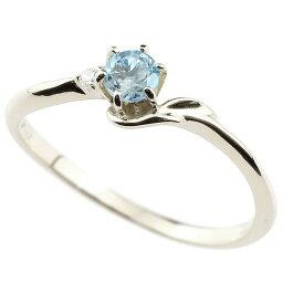 指輪 イニシャル ネーム F ピンキーリング ブルートパーズ ダイヤモンド 華奢リング ホワイトゴールドk18アルファベット 18金 11月誕生石 送料無料 LGBTQ 男女兼用