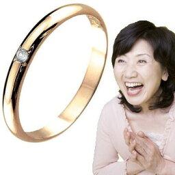 ピンキーリング ダイヤモンド 指輪 刻印 ピンクゴールドk18 ばぁばリング お誕生日 敬老の日 長寿のお祝い 18金 ダイヤ 4月誕生石 ストレート 2.3 送料無料 LGBTQ 男女兼用