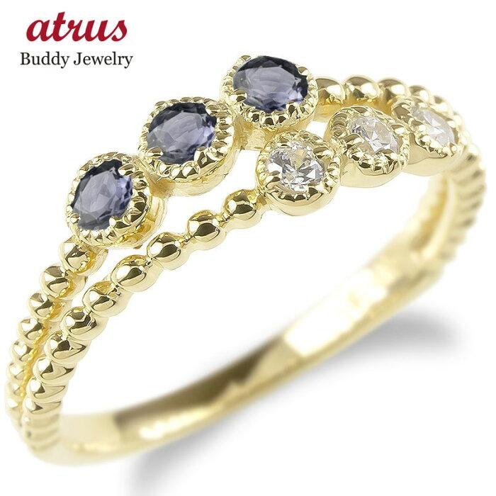 ゴールド リング レディース ダイヤモンド アイオライト 2連 指輪 イエローゴールドk10 ボール ダイヤ 婚約指輪 安い エンゲージリング ピンキーリング 送料無料