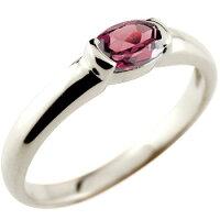 【送料無料】プラチナルビーリング指輪ピンキーリングレディース7月誕生石ストレート