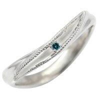 【送料無料】プラチナリングブルーダイヤモンドリングピンキーリング指輪ミル打ちミルダイヤ4月誕生石ストレート