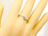 【送料無料】ピンキーリングダイヤモンドホワイトゴールドk18指輪18金ダイヤ4月誕生石ストレート