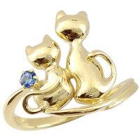 【送料無料】猫リングブルーサファイア指輪イエローゴールドk189月誕生石18金ストレート
