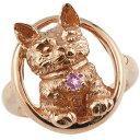 猫 リング ピンクサファイア ピンキーリング 指輪 ピンクゴールドk18 18金 9月誕生石 ストレート 贈り物 誕生日プレゼント ギフト ファッション