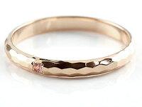 【送料無料】ピンキーリングピンクトルマリン指輪刻印ピンクゴールドk18指輪一粒10月誕生石18金ストレート2.3