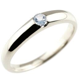 【ポイント10倍】ブルームーンストーン リング プラチナ 指輪 ピンキーリング 6月誕生石 ストレート 宝石 送料無料 LGBTQ 男女兼用