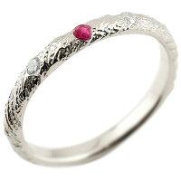 ピンキーリングダイヤモンドルビープラチナリングpt900アンティークストレート7月誕生石指輪ダイヤリング