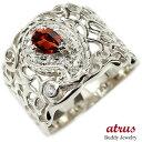 リング ペイズリー ダイヤモンド ガーネット ホワイトゴールドk18 婚約指輪 ピンキーリング ダイヤ 指輪 透かし 幅広 エンゲージリング 18金 レディース の 送料無料 人気