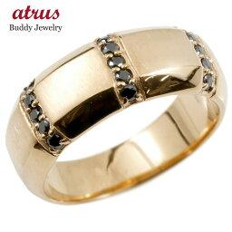 メンズ リング ピンクゴールドk10 ブラックキュービックジルコニア 指輪 10金 サテン仕上げ 幅広 ピンキーリング リング シンプル 男性用 送料無料 人気