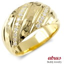 ゴールド リング キュービックジルコニア レディース 指輪 イエローゴールドk10 婚約指輪 ピンキーリング 幅広 槌目 槌打ち ロック仕上げ 送料無料