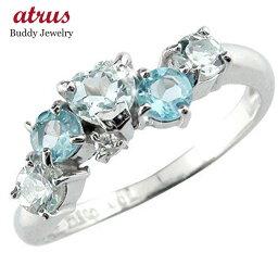 ピンキーリング アクアマリンリング ハートリング ダイヤモンド 指輪 ホワイトゴールドk10リング ダイヤ10金 ダイヤ 宝石 送料無料 LGBTQ 男女兼用
