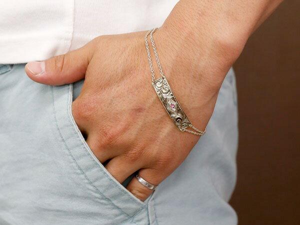 ブレスレット ハワイアンジュエリー プレート ルビー ホワイトゴールドk10 ダイヤモンド レディース ミル打ち ダイヤ 10金 宝石 妻 嫁 奥さん 女性 彼女 娘 母 祖母 パートナー