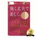 【アツギ/ATSUGI公式】[アツギストッキング] 強く丈夫で美しく。 FP9033P