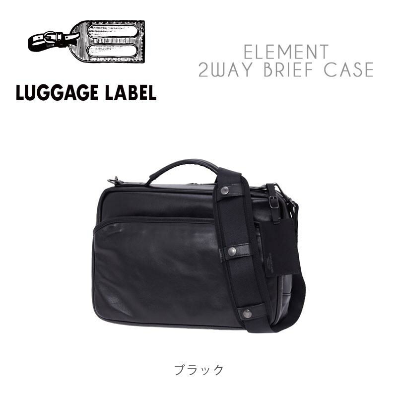 【期間限定 ポイント10倍】【吉田カバン】【ラゲッジレーベル】【エレメント】【ブリーフケース】021-01252 LUGGAGE LABEL ELEMENT:バッグのあつた
