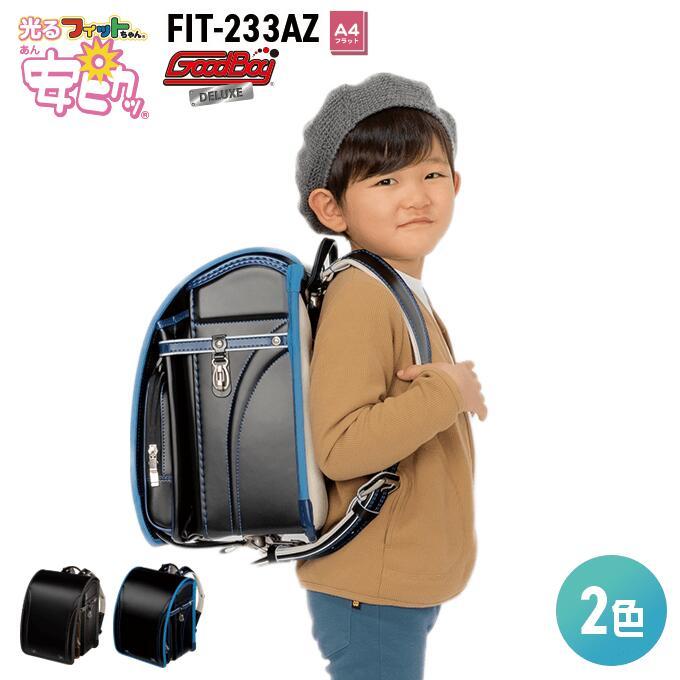 バッグ・ランドセル, ランドセル 5 DX FIT-233AZ A4 2022 6