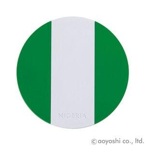 国旗柄コースター ナイジェリア ワールドフラッグコースター NIGERIA 028533