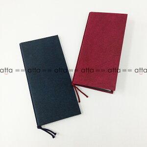 和風メニューブック【縦小】・4ページ仕様紐タイプ舞-405和紙