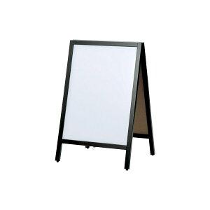 A型看板(小)茶枠ブラックボードABS-41B木製両面タイプ・マグネット使用可・マーカー用