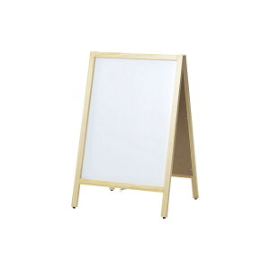 A型看板(小)白木枠ホワイトボードABS-52W木製両面・マグネット使用可・マーカー用