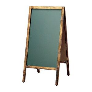 A型看板(大)焼杉枠緑板(黒板)ABS-34G木製両面・マグネット使用可・チョーク用