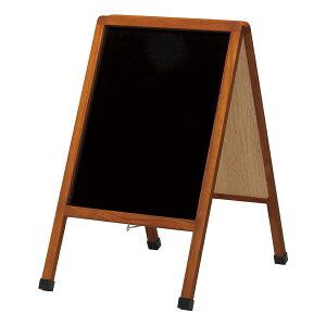 A型看板(小)ブラックボードLNB600木製両面・マグネット使用可・ゴム足・開脚止クサリ付