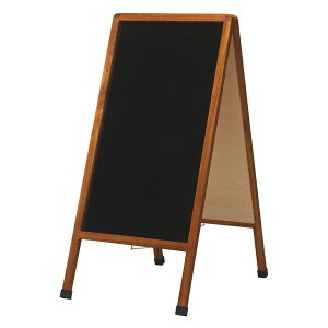 A型看板(大)ブラックボードLNB1000木製両面・マグネット使用可・ゴム足・開脚止クサリ付