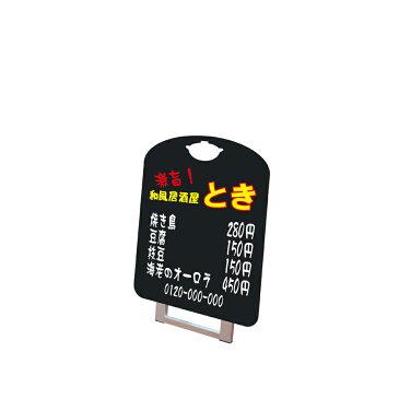 ポップルスタンド看板シルエット NBE ナベ形(小) ボードマーカー用