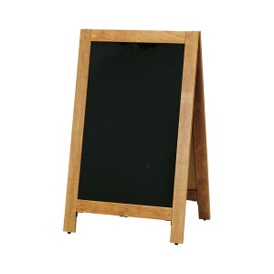 A型看板(大)太茶枠ブラックボードABS-201B木製両面マーカー用