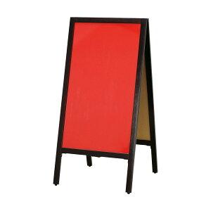 A型看板(大)こげ茶枠レッドボードABS-14R木製両面マーカー用