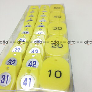 クローク札NO.01クリップタイプ・50個セット・番号札・番号プレートクローククリップセット
