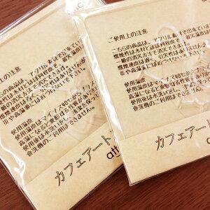 カフェアートステンシルILOVEYOULAS-0047ラテ・アートデザインカプチーノ