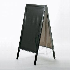 atta2015福袋大人気カラー黒板レッドと雨カバーとチョークの豪華3点セット1/1〜1/4の限定4日間(A型看板カラー黒板レッド9014446木製・チョーク用/A型看板用ビニールカバー(大対応型)幅520x高920mmABS-1L/ダストレスチョーク白6本入り)